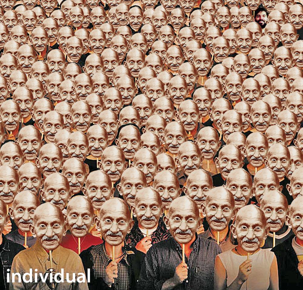 individual.jpg