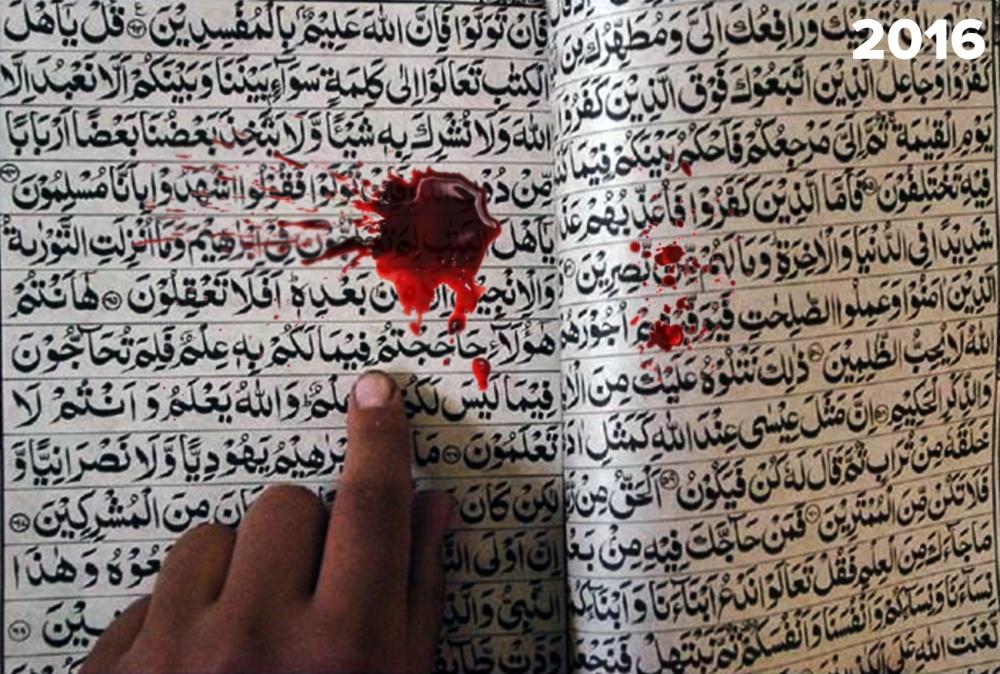 Sharia, 2016.jpg